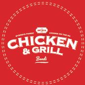 Chicken & Grill Bondi