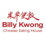 Billy Kwong Chinese Eating House
