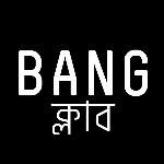 Bang Street Food Pty Ltd