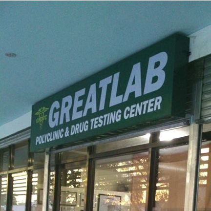 GreatLab Polyclinic and Drug Testing Center